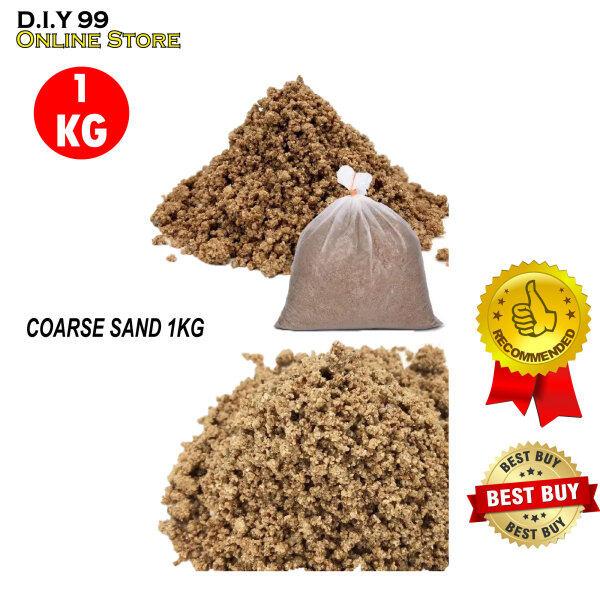 1KG Coarse Sand / Pasir Cement Kasar / Cement Sand (Coarse) 1KG
