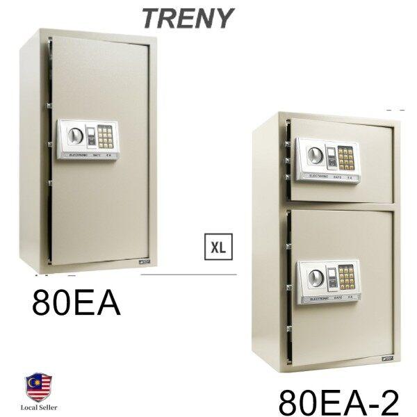 TRENY Double Door Standard Electronic Safe Box-80EA2/80EA