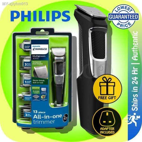 🎁FREE GIFT🎁 Philips Norelco Multigroom Trimmer - Shaver All-In-One Series MG3750 - MG5750 - MG7750 - 💯- Authentic