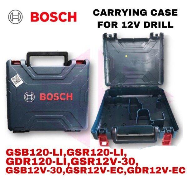 EEHIONG1977 Bosch Carrying Case For 12V Drill Power Tool Box For GSB120,GSB 120,GSR 120,GDR 120 Kotak Pemegang Mesin GSR,GSB Kotak Alatan 博世 工具手提箱 工具收纳箱