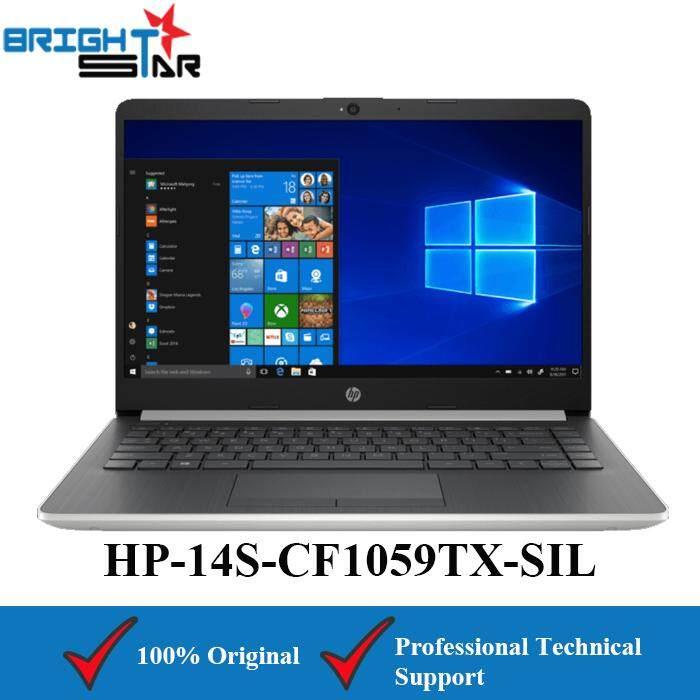 HP 14S-CF1059TX Silver (Intel I5-8265U/4GB/1TB HDD+128GB SSD/AMD 530 2GB/14Inch) Malaysia