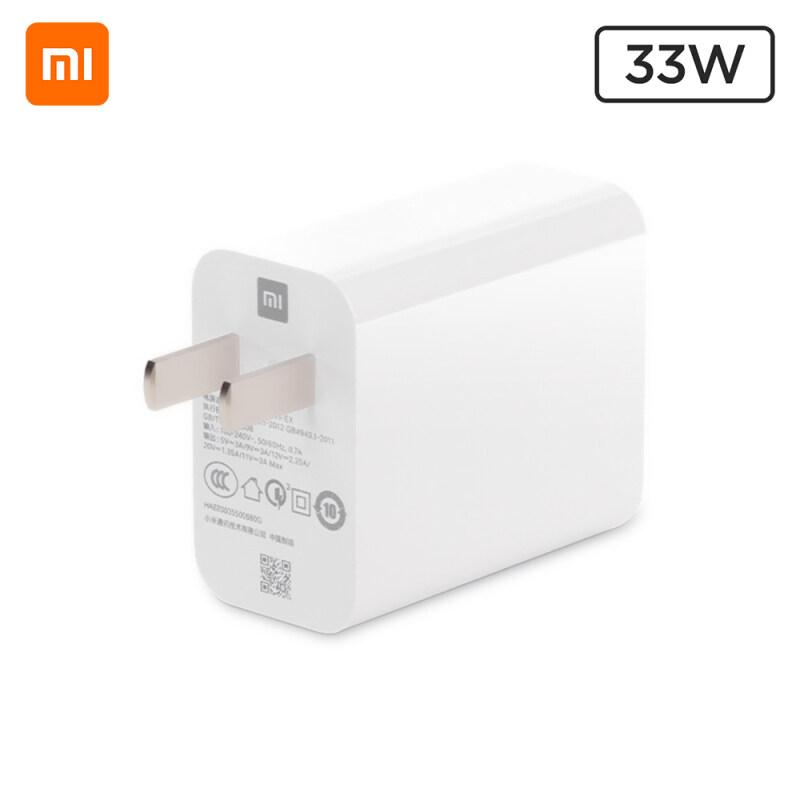 Bộ Sạc Điện Thoại USB Đơn Xiaomi 33W Sạc Nhanh USB Sạc Tường Bộ Đổi Nguồn Một Cổng, MDY-11-EX Máy Tính Bảng Tương Thích Với iPhone Samsung Galaxy Huawei Xiaomi Google Nexus Android