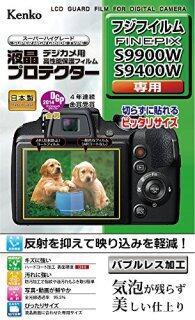 Kenko LCD Bảo Vệ Phim LCD Protector FUJIFILM FinePix S9900W S9400W Cho KLP-FFPS9900W thumbnail