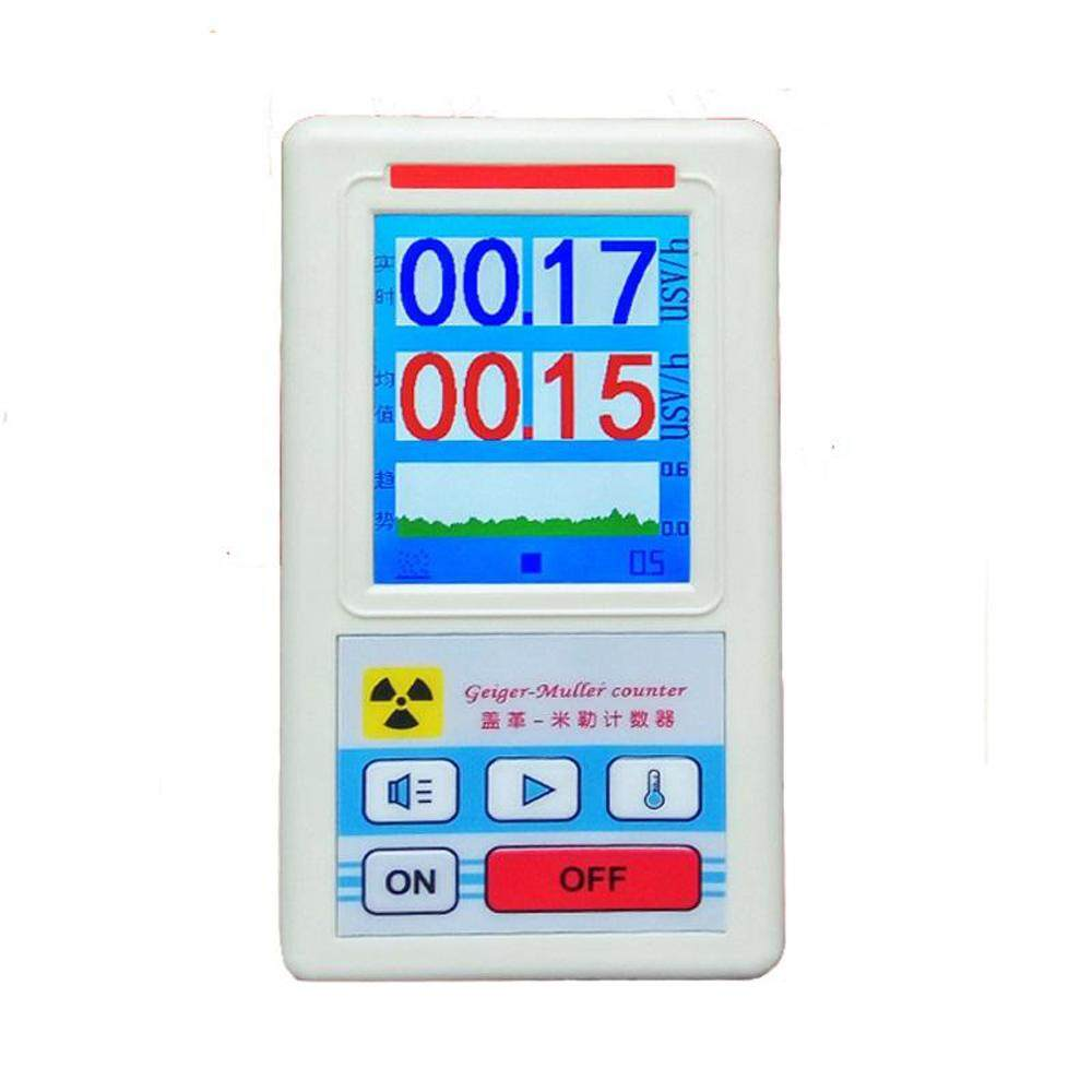 Display Screen Geiger Counter Nuclear Radiation Detector Personal Dosimeter Marble Detectors Beta Gamma X-ray Tester