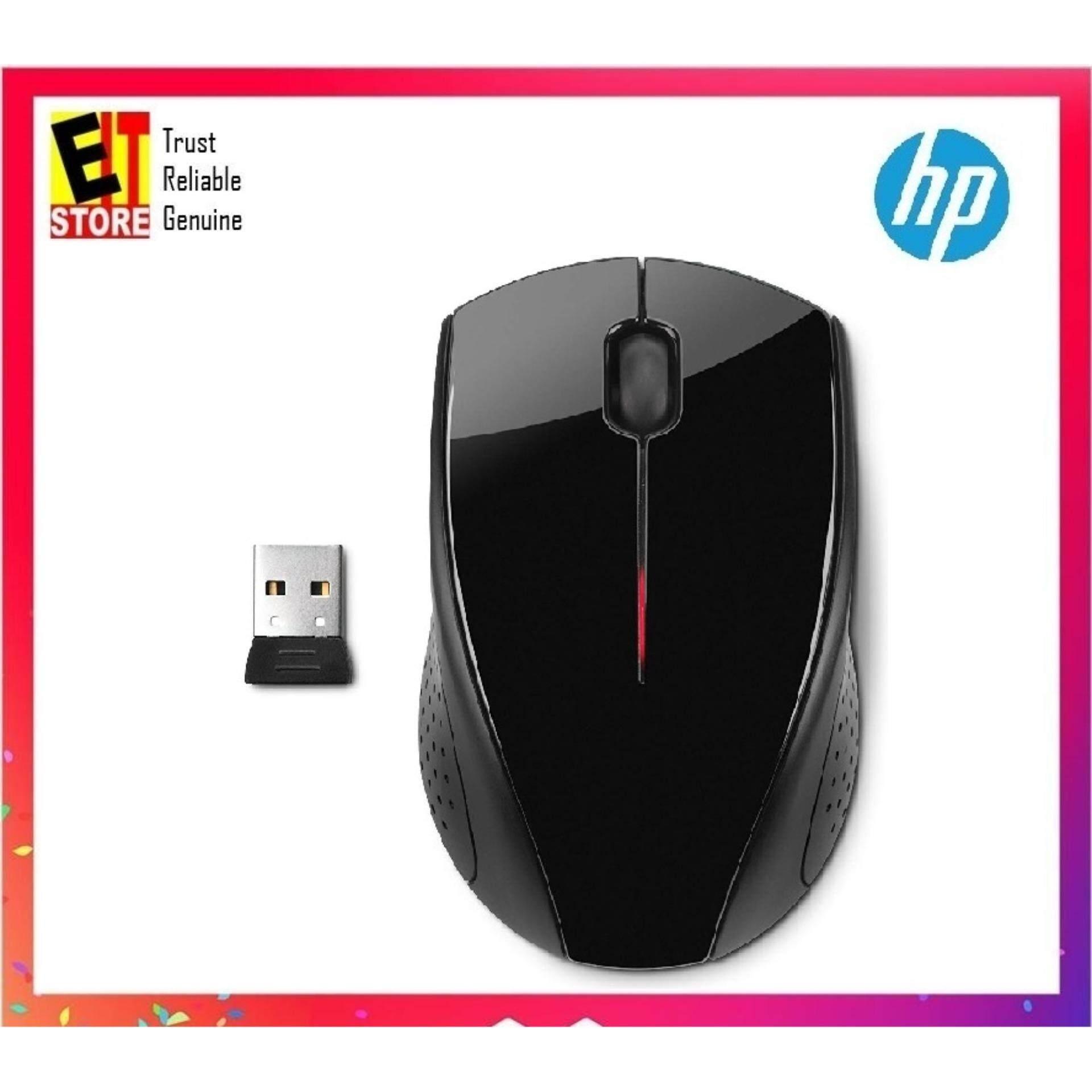 HP Wireless Mouse - X3000 Malaysia