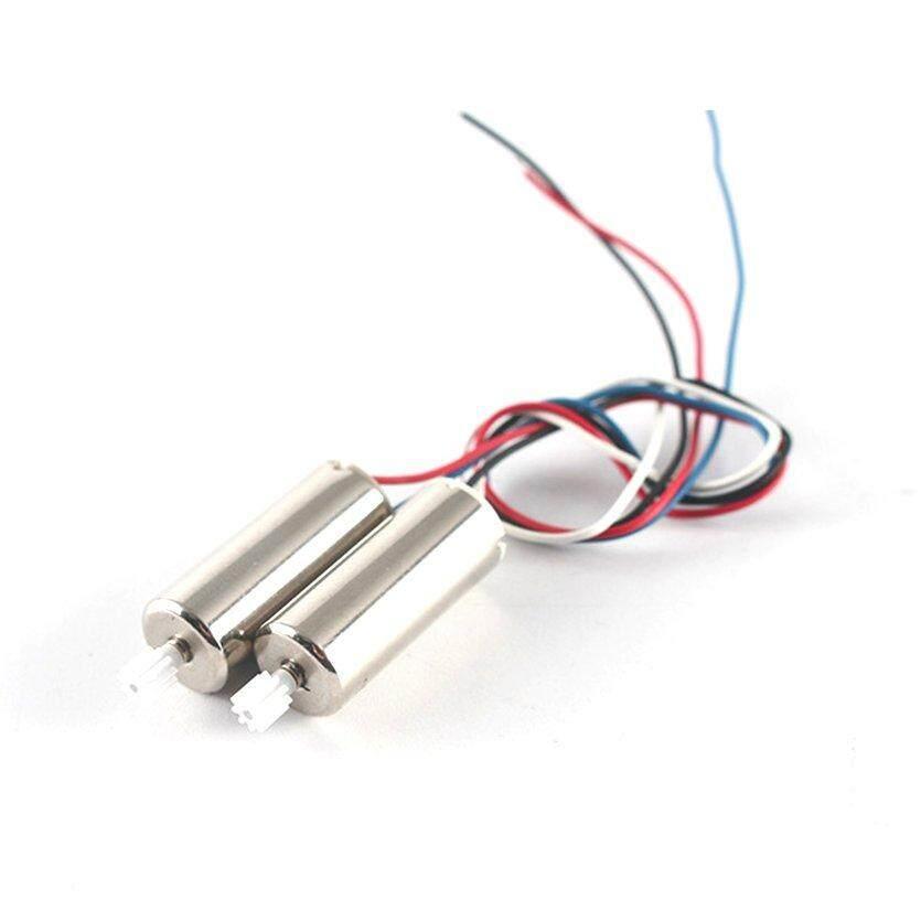 ĐẦU Sh5 Đa năng Gói Phụ Kiện Bộ Pin Điện Máy Móc Phù Hợp Với