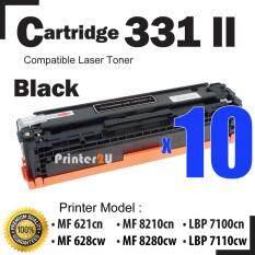 10 Units Compatible Color Laser Toner Cartridge Cart 331 ll Cartridge 331 ll For Canonn MF-621cn / MF-628cw / MF-8210cn / MF-8280cw / LBP-7100cn / LBP-7110cw Printer Ink Black BK B