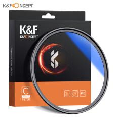 K & F Concept 62mm/67mm/72mm/77mm82mm Bộ lọc ống kính MC UV HD siêu mỏng đa lớp Tương thích với ống kính máy ảnh DSLR Canon Nikon Sony
