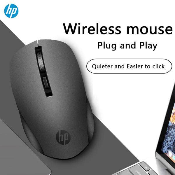 HP S1000 PLUS Silent Wireless Mouse Office Adjustable DPI 1600 Mouse wireless Optical Computer Notebook Laptop PC Mouse Malaysia