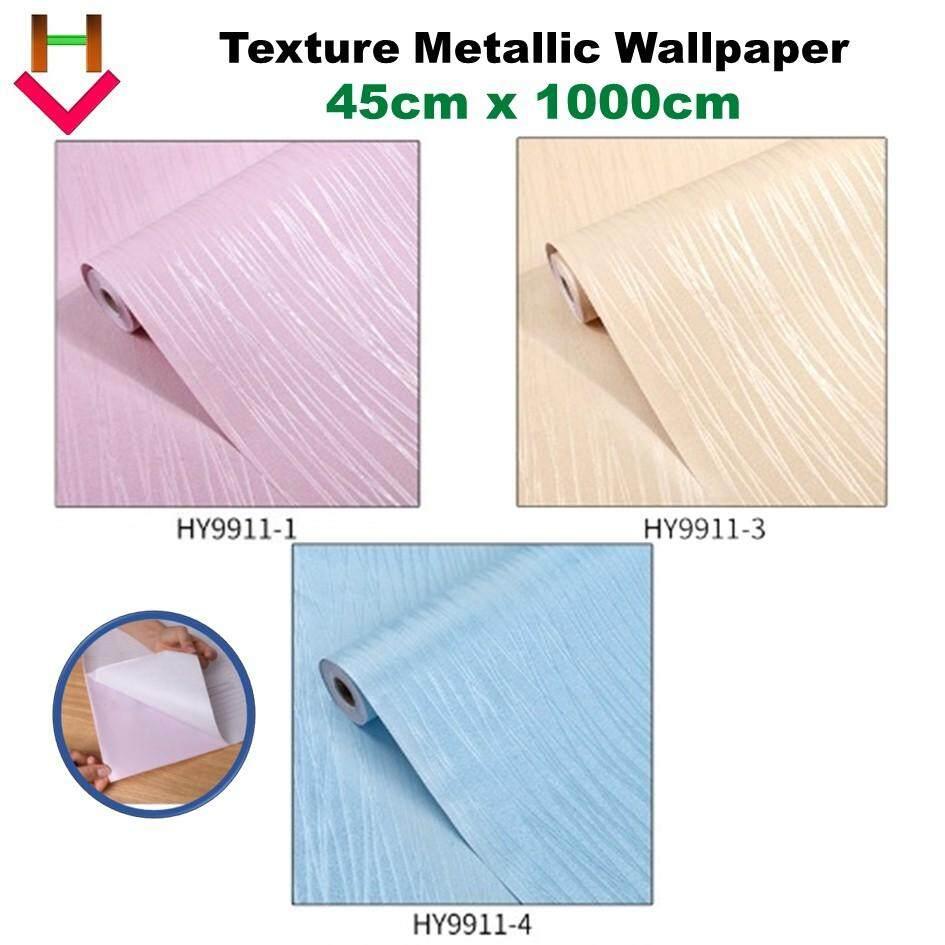 Stripe Texture Metallic Wallpaper 45cm x 10 meter Kertas Dinding Kasar Warna 珠光压纹 自贴 纯色墙纸 Stripe Wallpaper