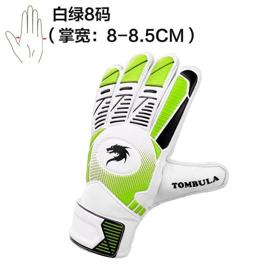 Pop Goalkeeper Gloves Thickening Latex Anti Slip Football Goalkeeper Longmen Glove Equipment