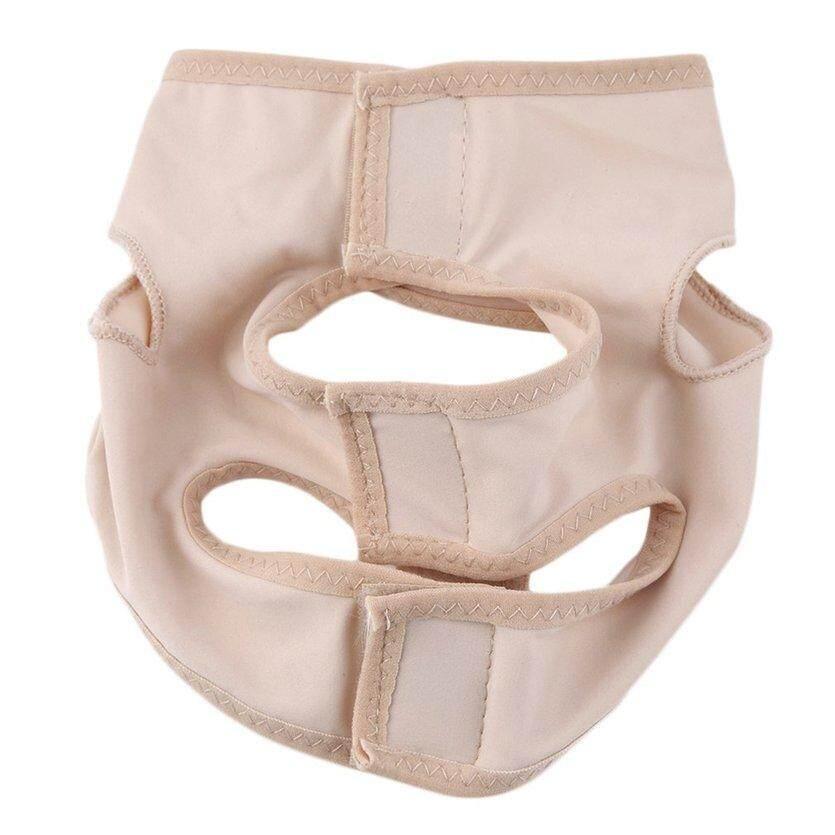 JUWE Female Face Slim Mask Ultra-thin Elastic Strap Band Cheek Lift Up Belt