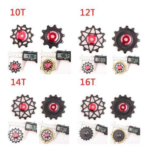 Bike Rear Derailleur Pulley Wheel POM NSK Bearing Jockeys 12T 14T 16T for GX XX1