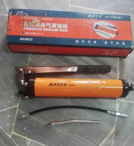 400CC JIANYE PREMIUM GREASE GUN