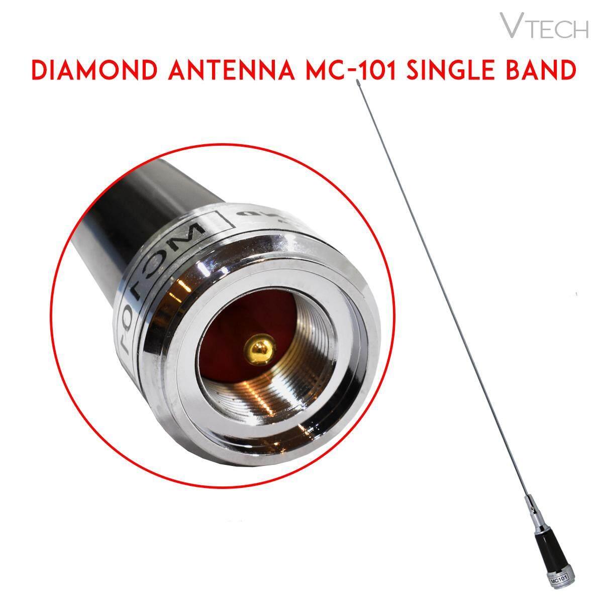 MC-101 DIAMOND HIGH PERFORMANCE 134-174MHZ VHF WHIP ANTENNA WALKIE TALKIE  (SILVER)