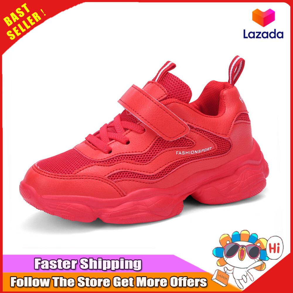 youth boys school shoes