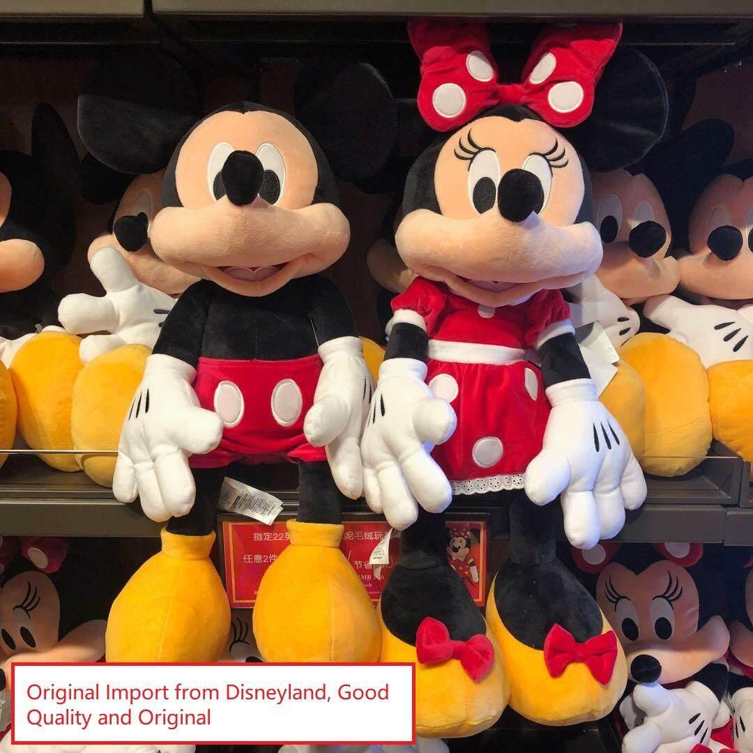 Disney Toys Games Stuffed Toys Price In Malaysia Best Disney