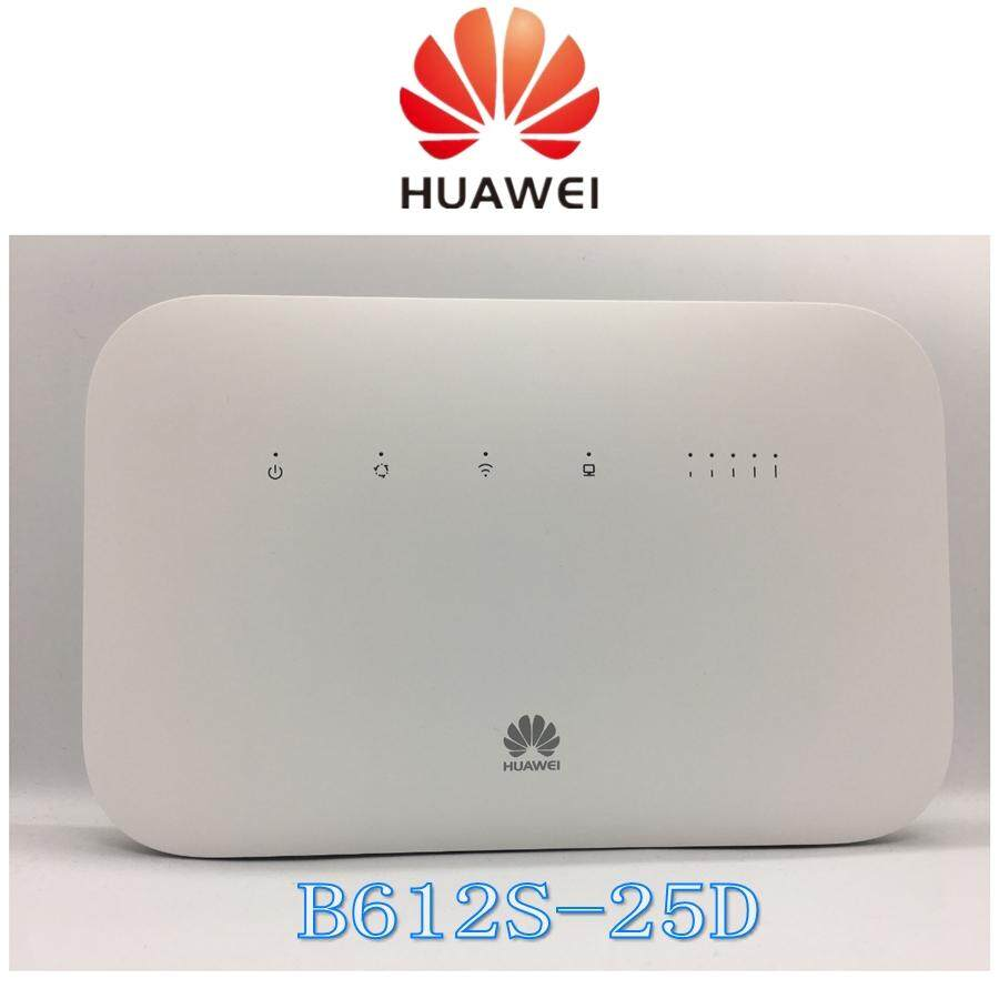 Huawei Routers price in Malaysia - Best Huawei Routers | Lazada