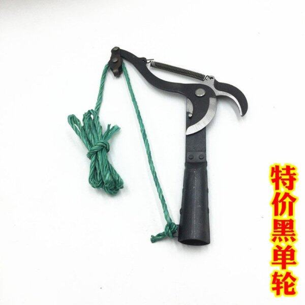 High Branch Shears Retractable Garden Tools Pruning Branch Scissors High Branch Saw Tree Repair Saw High-Altitude Pruning Gardening Pruning Shears