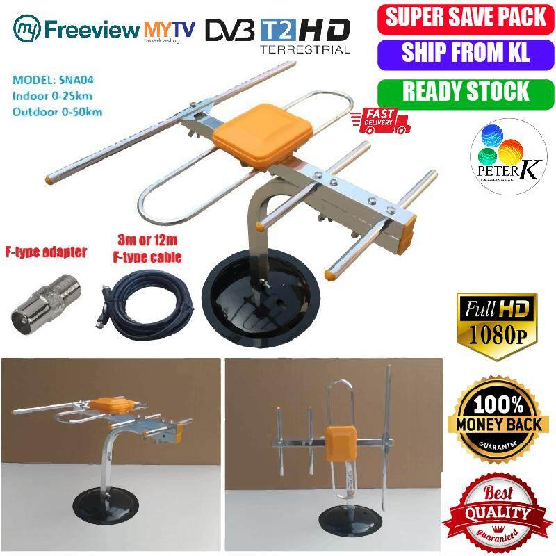 MYTV Digital Antenna For MYFREEVIEW High Gain Strong Signal ( Indoor /  Outdoor )