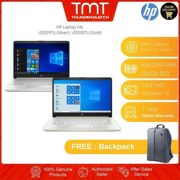HP Laptop 14s-cf2029TU (Silver) / cf2030TU (Gold) | Celeron N4020 | 4GB RAM 256GB SSD | 14 HD | W10 | FREE BAG Malaysia