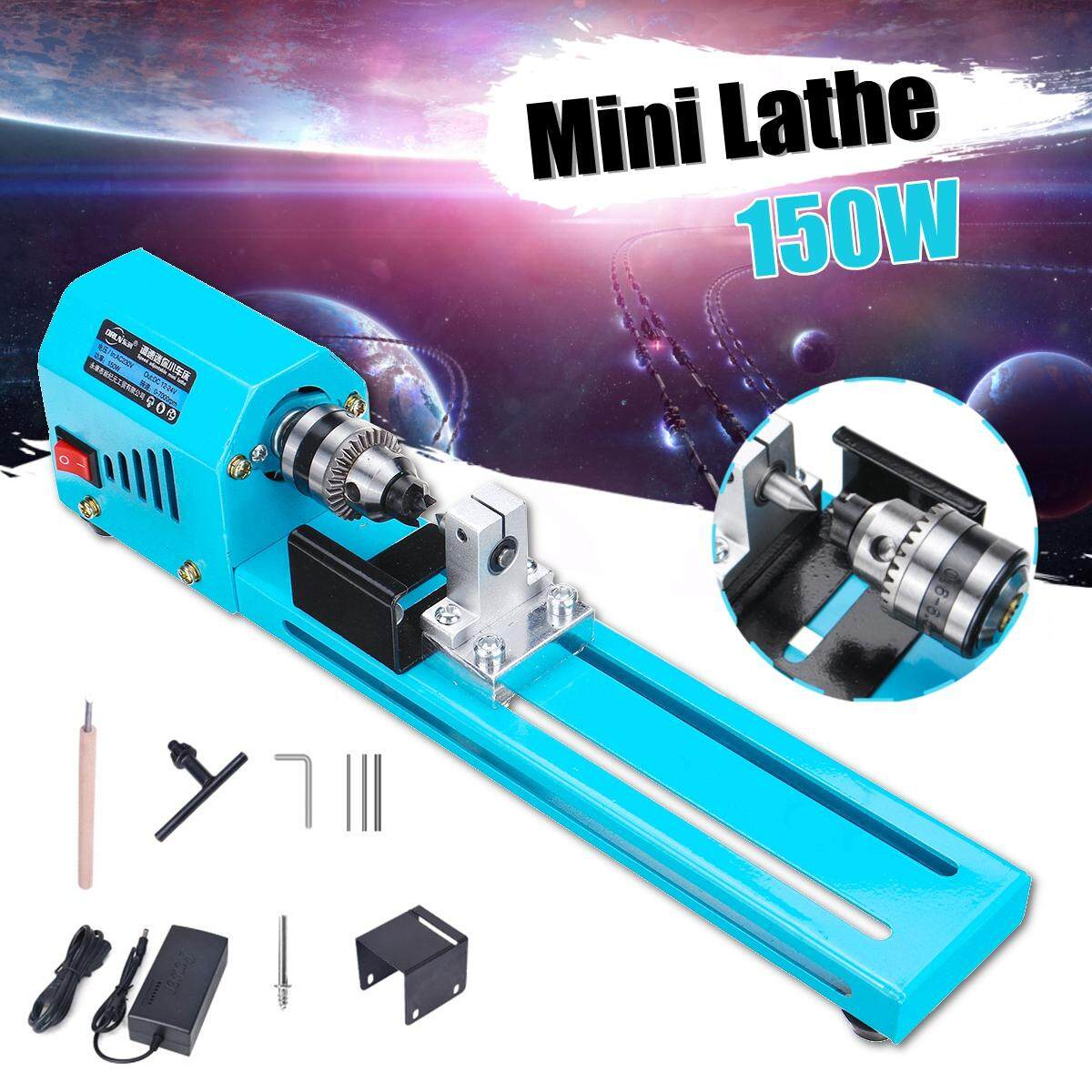 7 Speed Regulation Upgraded Mini Lathe Beads Machine 24V 150W Polisher Woodwork Wood Lathe