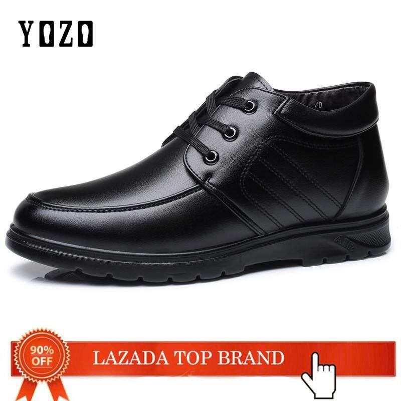 Yozo ฤดูหนาวผู้ชายรองเท้าหนังรองเท้า High-Top Warm รองเท้าผ้าใบสีดำชายรองเท้าหนังรองเท้าบุรุษรองเท้าสบายๆแฟชั่นออกแบบรองเท้าหนังผู้ชายอย่างเป็นทางการรองเท้าผู้ชาย Office งานแต่งงาน Flats รองเท้า Mocassin.