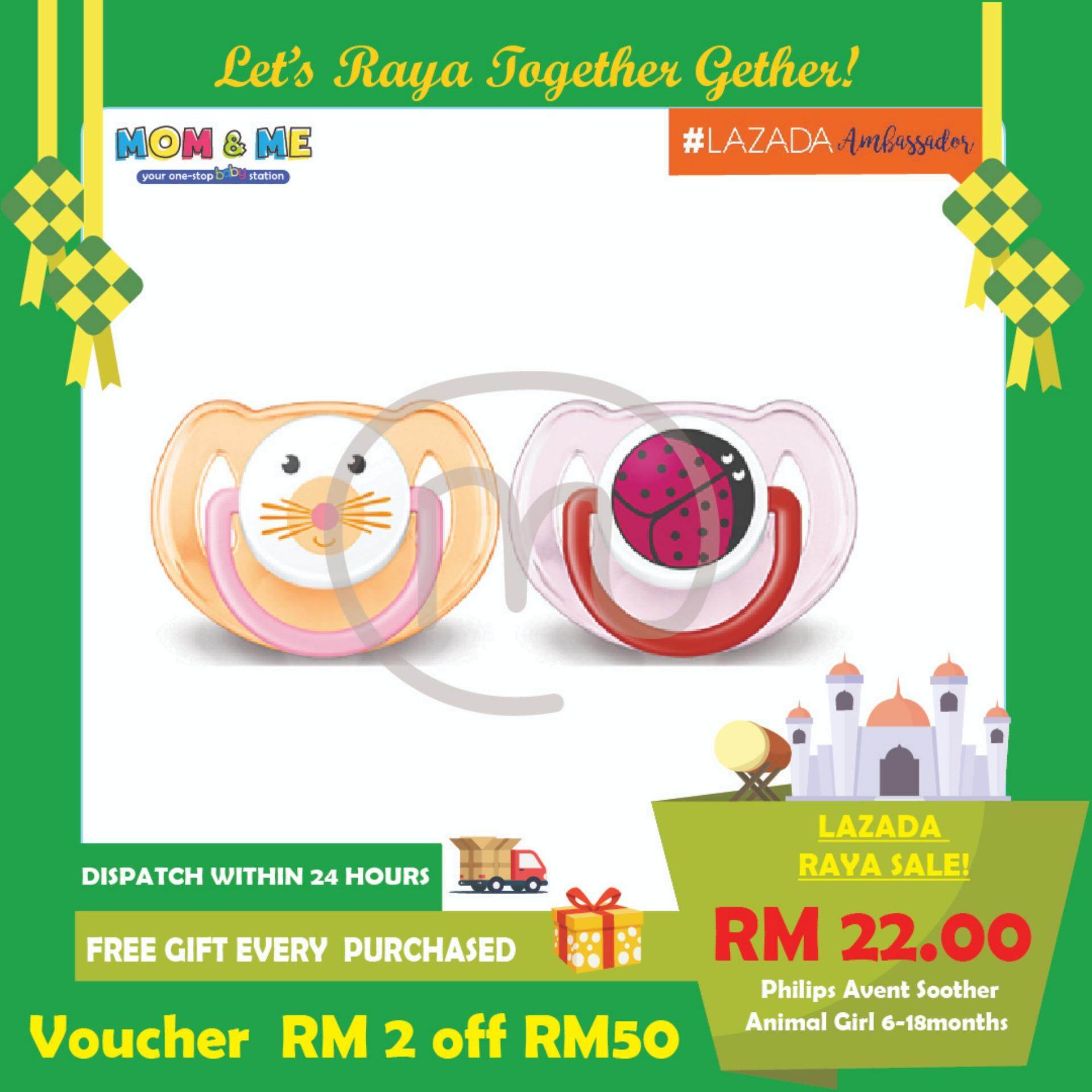 Philips Avent Soother Animal Range 6-18 Month Twin Pack Pink By Mom & Me.