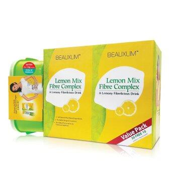 BEAUXLIM Lemon Mix Fibre Complex 15g x 30's +12's