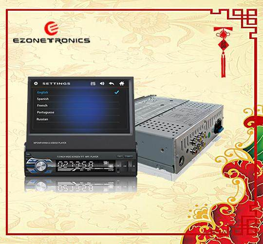 Ezonetronics 1 DIN Slip Down Car Stereo Radio 7 inch Touch Screen FM Bluetooth MP3 MP4