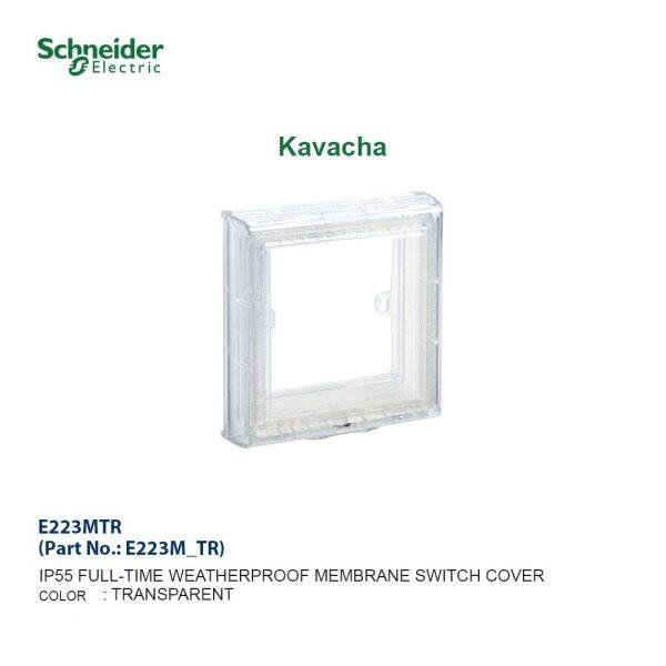 Kavacha E223M_TR  Weatherproof Membrane Switch Cover  IP55 Transparent