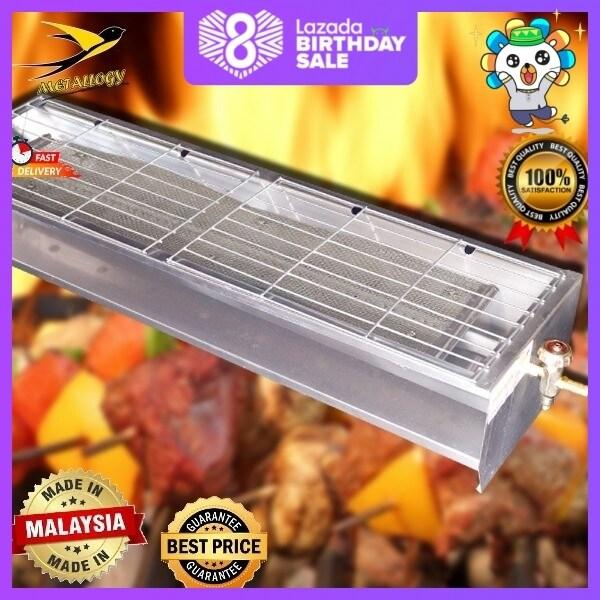 Metallogy BBQ Grill GAS Classic Premium Electro Galvanized Steel Camping Picnic Cooking Stove/Dapur BBQ Pakai Gas