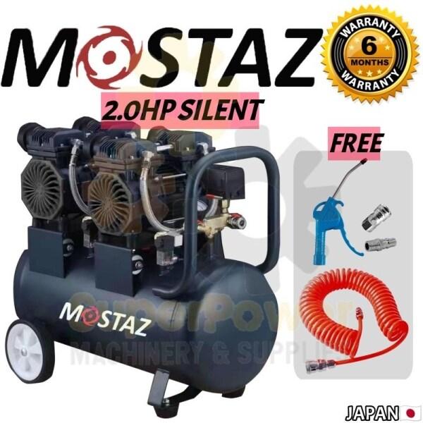 MOSTAZ JAPAN MSAC6075-OL 2.0HP 60L Double Motor Oil-Free Silent Air Compressor