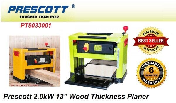 Prescott 2000W (13) 330mm Benchtop Wood Thickness Planer