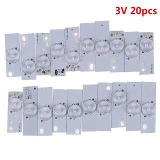 Cadiav 20 Hạt Đèn SMD 3V 6V Với Ống Kính Quang Học Sửa TV LED 32-65 Inch thumbnail