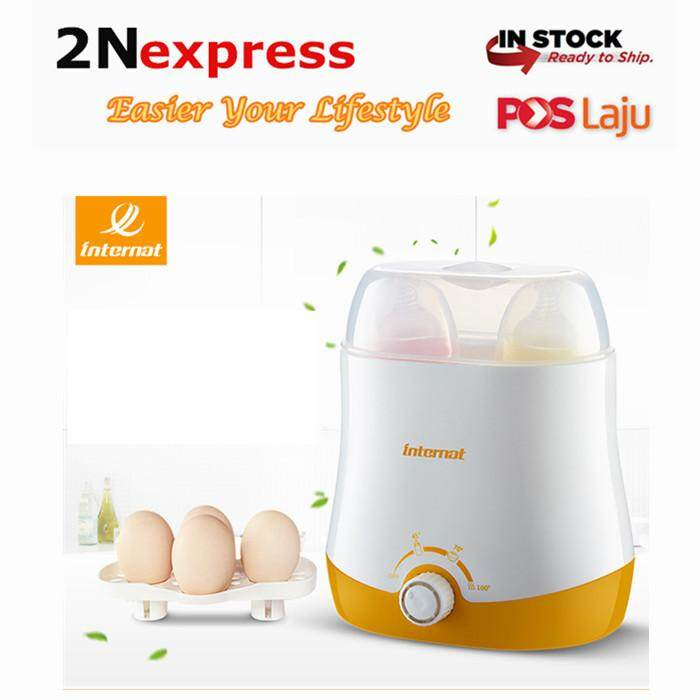 Internat Anti bacterial Baby Milk Bottle And Food Warmer Sterilizers