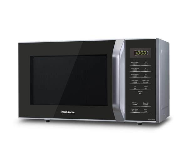 Panasonic 25L Solo Microwave Oven NN-ST34HMMPQ / NN-ST34H
