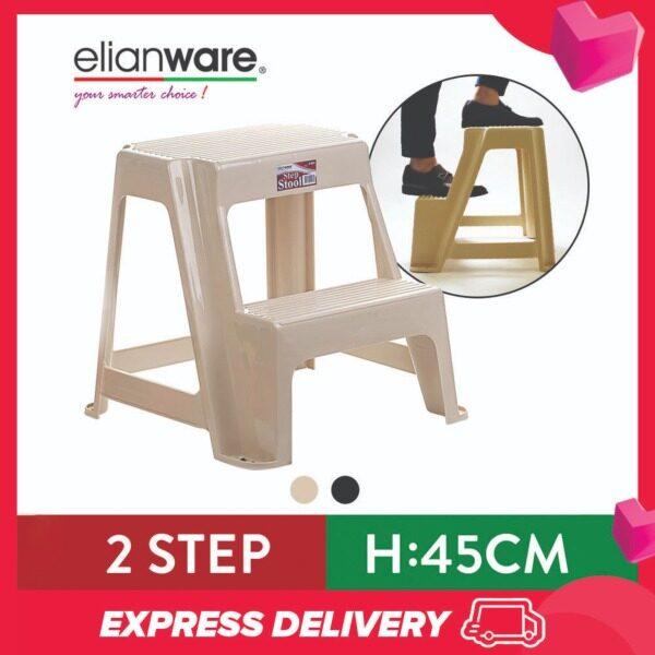 Elianware (45cm) Children Elderly Bathroom Kitchen Step Ladder Step Stool Chair