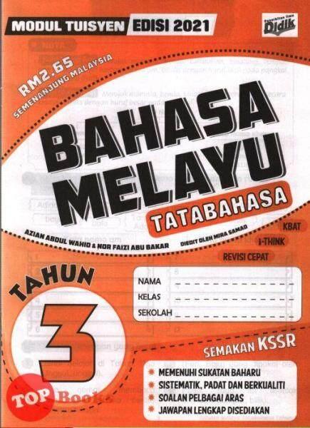 Modul Tuisyen Bahasa Melayu Tatabahasa Tahun 3 KSSR (2021) Malaysia