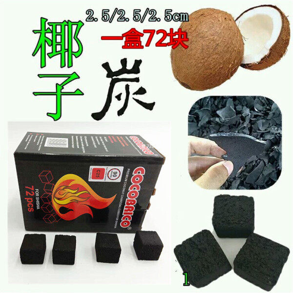 Free delivery Wholesale better Coconut Shell carbon tea house Tea Party cooking Tea charcoal Kungfu Tea
