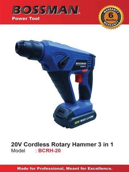 BOSSMAN BCRH20 20V Cordless Rotary Hammer 3 In 1 (With 2 Battery)