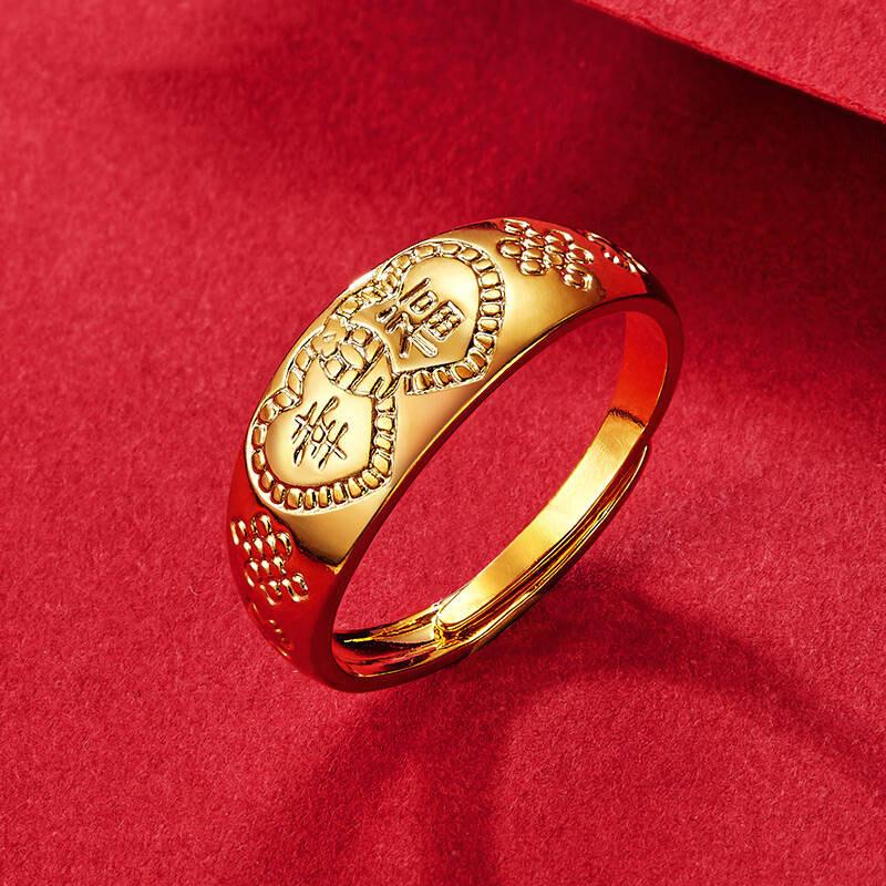 Nhẫn Nữ Hợp Kim Có Thể Điều Chỉnh Vòng Vàng Nhẫn Trang Sức Hộp Năm Mới Và Quà Giáng Sinh Cưới Phụ Kiện Thời Trang Cá Tính Không Gây Dị Ứng Người Phụ Nữ Trang Sức Với Giá Sốc