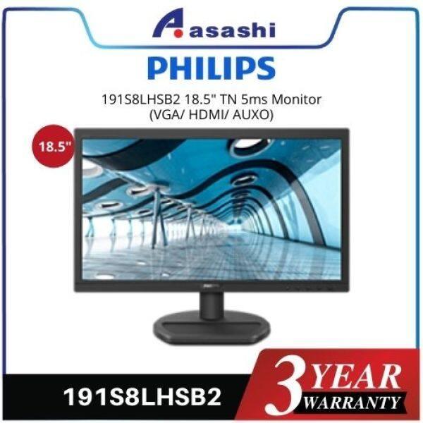 Philips 191S8LHSB2 18.5  TN 5ms Monitor (VGA/ HDMI/ AUXO) Malaysia