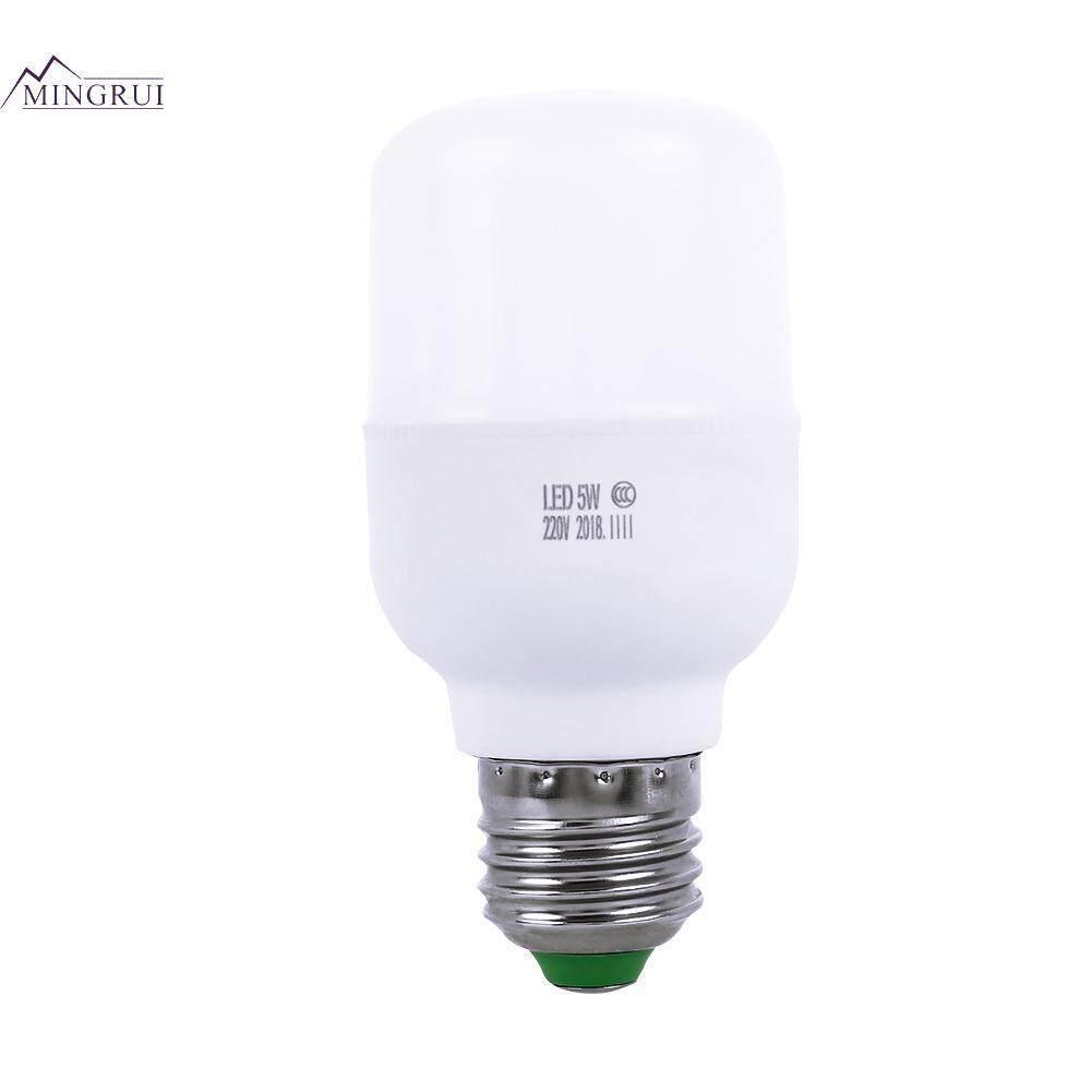 Mingrui 20 W E27 Putih AC185-265V Bohlam Lampu LED Lampu Bohlam Ramah Lingkungan Smart Terang Lampu Pintar Lorong Jalan