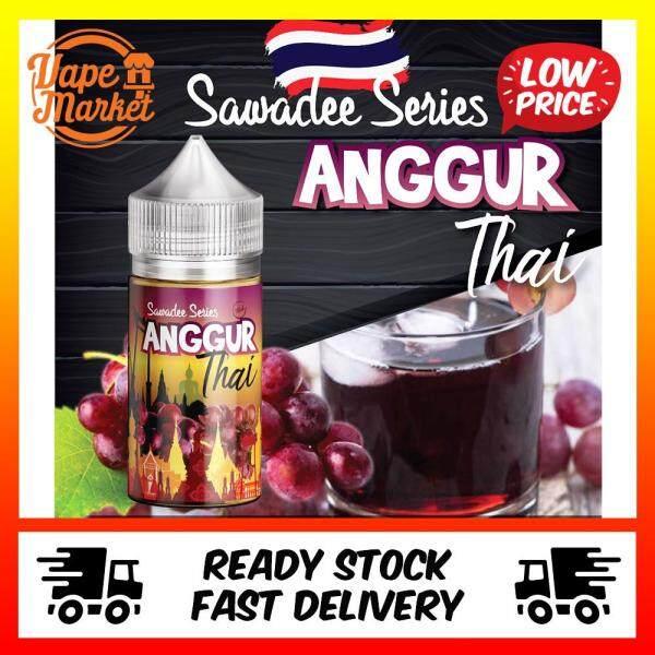 Sawadee 100ML (Anggur thai / Nenas thai / Mango thai) Vape Ecigarettes Ejuice Eliquid Vape Juice Cheap Murah Ready Stock Malaysia