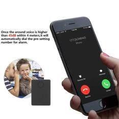 Sway Micro Nhạy Cảm 2 Lần Có Lỗi Nghe Âm Thanh GSM Mini N9 Thiết Bị Bọ Tai-Màu Đen
