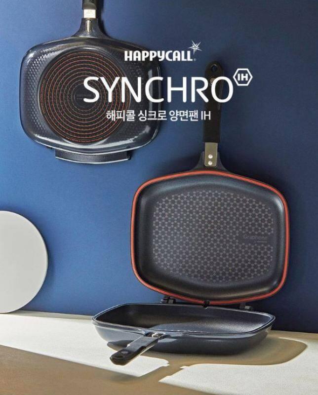 Happycall Synchro Double Sided IH Induction Jumbo Fish 2 Types Singapore
