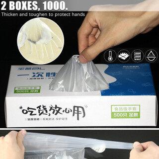 Am găng Tay Nhựa Trong Suốt 1000 Chiếc Dùng Một Lần Dụng Cụ Làm Bánh Thực Phẩm Gia Đình Nhà Hàng Vườn thumbnail