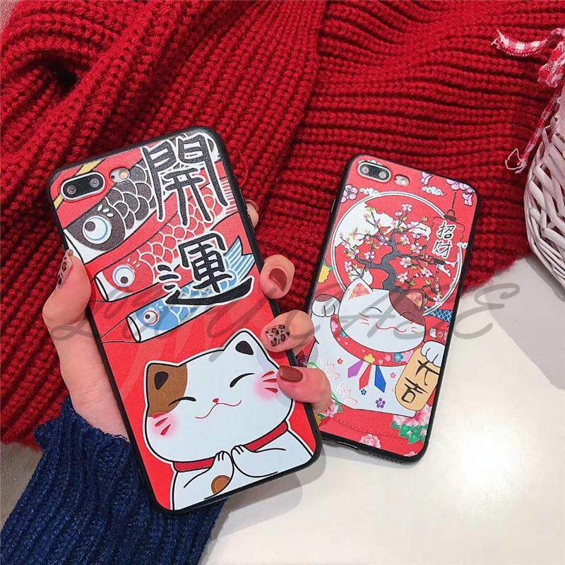 """For vivo Y71 6.0"""" Case Happy New Year zhaocai kaiyun Soft Silicone TPU Cover"""