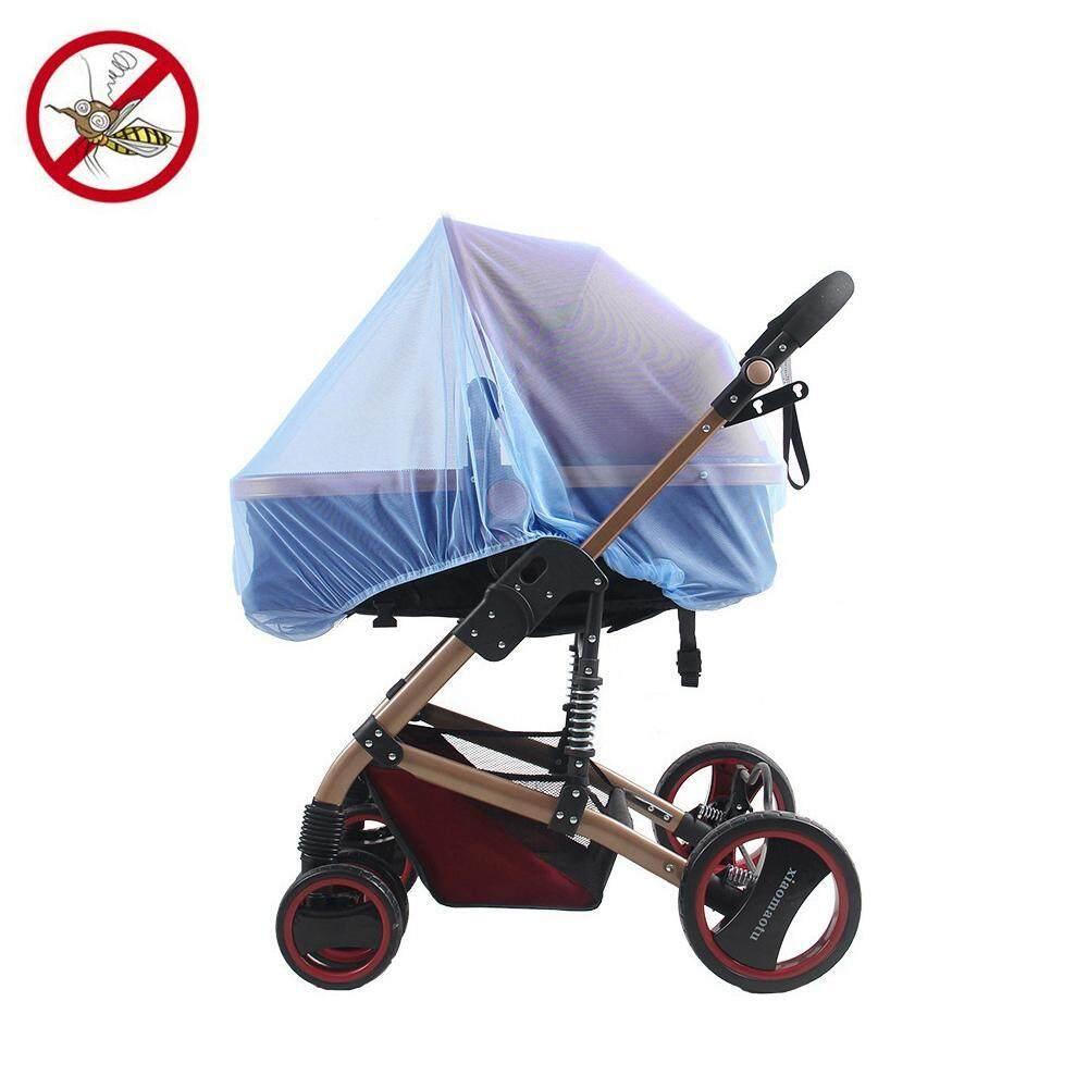 Hiware 4 สีเด็กรถเข็นเด็กรถเข็นเด็กตาข่ายกันยุงปลอดภัยตาข่าย Buggy Cradle สุทธิรถเด็กทารกตาข่ายกันยุงกลางแจ้ง By Hiware.